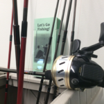 Up close photo of fishing poles